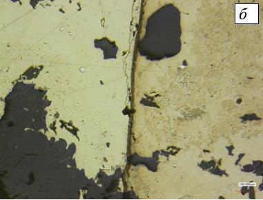 Микрофотография аншлифа CuFeS2