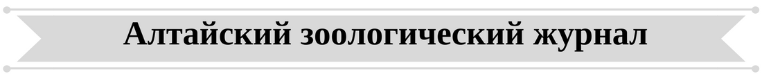 Заголовок страницы